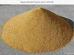 Барда кормовая Лучшие цены и качество