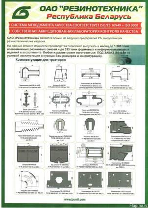 Component parts for tractors