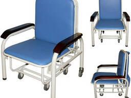 Медицинское кресло-кровать.