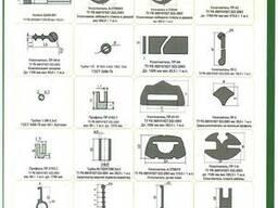 Component parts for tractors - photo 2