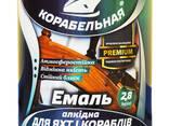 Эмали, лаки, краски, грунтовки, клея(enamels, paints, varnishes, glues, primers) - фото 8