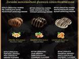 """Hadji"" chocolate dates with almonds - фото 8"