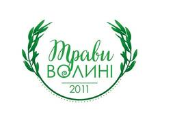 Лекарственные травы из Украины оптом.