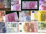 Посреднические услуги в предоставлении финансовой помощи, кредитов, инвестиций - фото 1