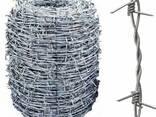 Проволока стальная колючая, гладкая, рифленая, сварочная - фото 1