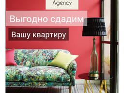 SIA VG AGENCY - Продажа недвижимости