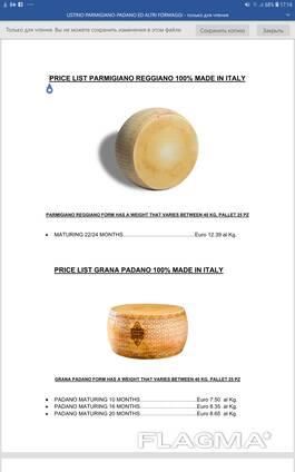 Сыр Parmeggiano Reggiano, Grano Padano, Provolone