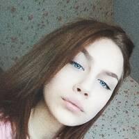 Кюле Татьяна Андреевна
