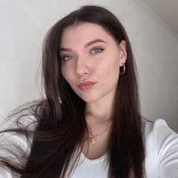 Мейране Валерия Никола